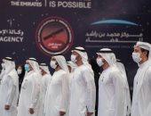 """محمد بن زايد: فريق """"مسبار الأمل"""" نموذج مشرف للشباب الإماراتى"""