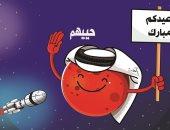 كاريكاتير صحيفة إماراتية.. الإمارات تهنئ مسلمى العالم بعيد الأضحى من الفضاء