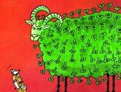 كاريكاتير صحيفة إماراتية.. الجزار فى حالة رعب من الأضاحى بسبب كورونا