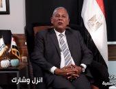 محمد أنور السادات عن انتخابات الشيوخ: كلنا إيد واحدة بقائمة وطنية لمصلحة الوطن.. فيديو