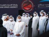 """حاكم دبى وولى عهد أبوظبى يستقبلان فريق """"مسبار الأمل"""" للاحتفال بإنجازهم.. صور"""