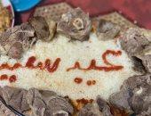 """هدى من الإسكندرية تشارك صحافة المواطن صورة لطبق فتة مزين بـ""""عيد سعيد"""""""