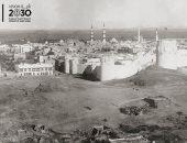 شاهد.. 10 صور تاريخية توثق شعائر الحج بمكة والمدينة المنورة