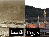 صورتان من عصرين مختلفين تبرزان تطور العمارة فى مسجد الخيف بمكة المكرمة