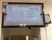 """390 شاشة تنقل كلمات دعاة """"الشؤون الإسلامية"""" إلى غرف الحجاج بـ""""منى"""" أيام الحج"""
