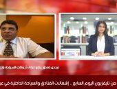 تغطية خاصة لتليفزيون اليوم السابع.. إشغالات الفنادق والسياحة فى عيد الأضحى
