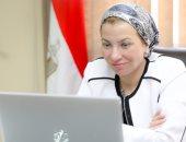 مصر تشارك فى إطلاق المنصة الرقمية للتعافى الأخضر وتحديات تغير المناخ