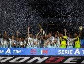 ترتيب الدوري الايطالي .. Juventus فى الصدارة والإنتر وصيفا