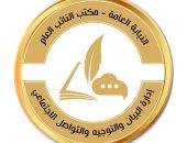 التحريات الأمنية تؤكد عدم انضمام مصور تحدى حرق علم الكويت لأى جماعات إرهابية
