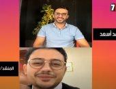 """مصطفى عاطف ينشد في حب الرسول على أنغام """"البنت الشلبية"""" لفيروز"""