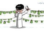 كاريكاتير صحفية سعودية.. علاقة المشهور بغسيل الأموال