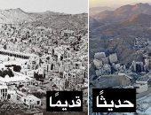 شاهد تطور العمارة وتوسعات المسجد الحرام فى صورتين بعصرين مختلفين