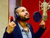 تعرف على تفاصيل مينى ألبوم للمطرب محمد الريفى