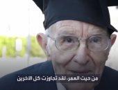 فيديو.. تعرف على طموح مسن إيطالى تخرج فى الجامعة بعمر 96 عاما