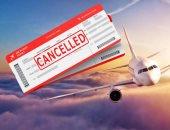 القبس: إلغاء 10 آلاف تذكرة سفر بعد قرار منع دخول مواطنى 31 دولة إلى الكويت
