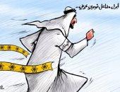 كاريكاتير صحيفة إمارتية.. أول مفاعل نووي عربى