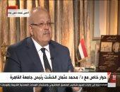 رئيس جامعة القاهرة: طورنا 55 معملا وأنفقنا ملايين لدعم البحث العلمى