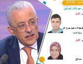 قرية نجيلة بشمال سيناء تسجل 14 متفوقا فى الثانوية العامة من أبنائها