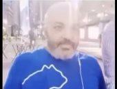 مصريون بأمريكا يلقنون الإخوانى بهجت صابر درسا فى الوطنية بسبب فيديوهاته المحرضة