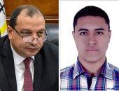 رئيس جامعة بنى سويف يهنئ أحمد السيد أول الثانوية العامة على الجمهورية