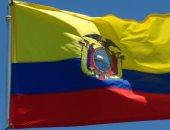 حكومة الإكوادور تتوصل لاتفاق لإعادة هيكلة ديون بقيمة 17 مليار دولار