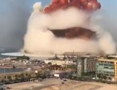 شاهد.. فيديو جديد يوثق لحظة انفجار العاصمة اللبنانية بيروت