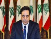 رئيس حكومة لبنان يطالب المجتمع الدولى بإدانة الاعتداء الإسرائيلى على منطقة الجنوب