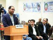 صهر وزير إيرانى يهرب خارج طهران أثناء محاكمته بتهم فساد