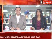 الموجز الفنى من تليفزيون اليوم السابع.. إيرادت السينمات وإليسا تطمئن جمهورها بعد انفجار لبنان