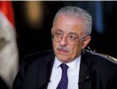 وزير التعليم يهدى أولى المكفوفين منحة خاصة عبر تليفزيون اليوم السابع