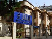 كل ما تريد معرفته عن الجامعة المصرية للتعلم الإلكتروني الأهلية وشروط الالتحاق