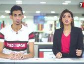 تلفزيون اليوم السابع يكشف مفاجآت فى حيثيات الحكم على مودة الأدهم.. ملايين الجنيهات فى حساباتها بالبنوك