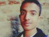 """""""على"""" يهنئ ابن عمه """"أحمد"""" بعد حصولها على مجموع 99.15% بالثانوية العامة"""