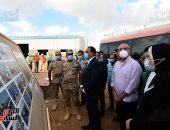 رئيس الوزراء يتفقد المنطقة الصناعية الثالثة بمدينة برج العرب الجديدة فى الإسكندرية