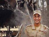 إطلاق اسم الشهيد أحمد شحاته على مدرسة كفر صقر الثانوية العسكرية بالشرقية