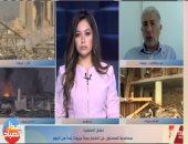 محلل سياسي لبناني يروي تفاصيل اللحظات الأولى للانفجار من منزله بجوار المرفأ