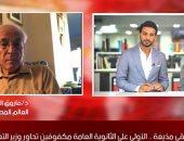 """فاروق الباز لـ""""تليفزيون اليوم السابع"""": مجموعى فى الثانوية كان 88% ومحصلتش طب"""