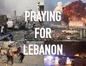 world music awards تتضامن مع اللبنانيين بعد تفجيرات بيروت: الصلاة من أجل لبنان