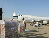 إيران ترسل طائرة ثانية طائرة محملة بمساعدات تهبط فى مطار لبنان.. فيديو