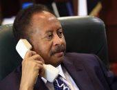 """حكومة السودان و""""الحركة الشعبية - الجبهة الثالثة"""" توقعان اتفاق الترتيبات الأمنية"""