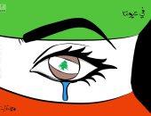 كاريكاتير كويتية.. لبنان في عيون أهل الكويت