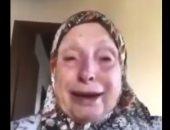 مسنة لبنانية تبكى على وطنها: بتحرقوا بيروت ليه ما فيكو رجل رشيد؟.. فيديو