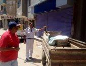 فض سوق محمد محمود بمدينة تلا فى المنوفية منعا للتزاحم بسبب فيروس كورونا