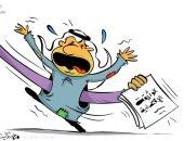 كاريكاتير صحيفة كويتية.. الوثيقة الاقتصادية تمس جيوب المواطن