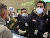 صحيفة إماراتية تبرز حظر مصر دخول القادمين من الخارج بدون تحليل كورونا