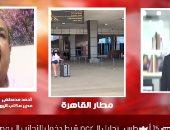 تلفزيون اليوم السابع: تحليل الـ pcr شرط دخول الأجانب إلى مصر والتطبيق 15 أغسطس