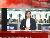 انطلاق اختبارات القدرات بالجامعات.. تغطية خاصة لتلفزيون اليوم السابع