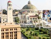 متحدث جامعة القاهرة يؤكد قيد الطالبة رودينة سعد بمنحة فى شعبة الإنجليزى بكلية الإعلام