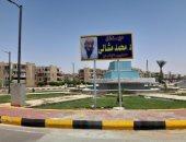 إطلاق اسم طبيب الغلابة على ثانى أكبر ميدان فى مدينة الشروق.. صور