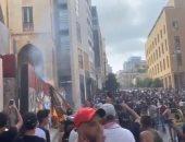 اشتباكات عنيفة بين قوات الأمن اللبناني ومحتجين في محيط البرلمان.. فيديو وصور